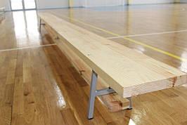 Гимнастическая скамейка в спортзал 1.5 м