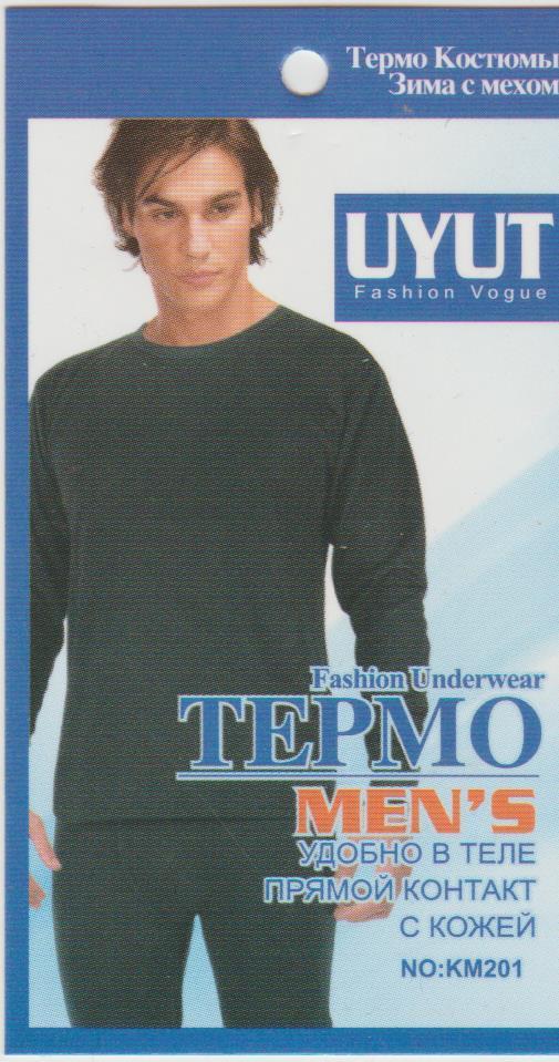 """Чоловічі термокостюми з хутром """"UYUT"""", Art : КМ201"""