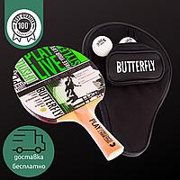 Набор для настольного тенниса пинг-понга 1 ракетка деревянная и 2 мяча с чехлом BUTTERFLY (85210)