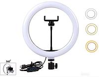 Светодиодное селфи-кольцо LED Light 26 см
