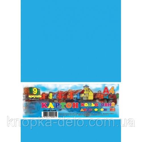 Картон кольоровий двобічний, набір  9арк., А4, в п/п пакеті_КА4209Е
