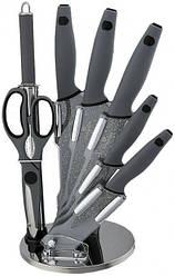 Набір ножів 8 предметів Granit Diamond Line Berlinger Haus BH 2116