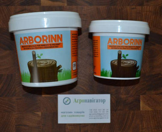 Мастика для холодной прививки Arborin 1 кг, фото 2