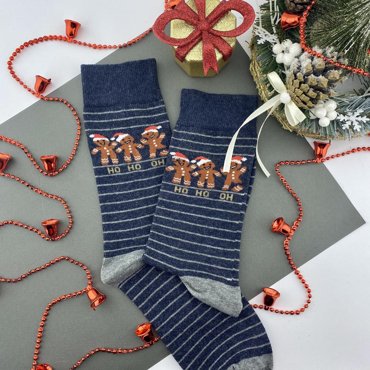 Мужские носки стрейчевые новогодние Печеньки Серые