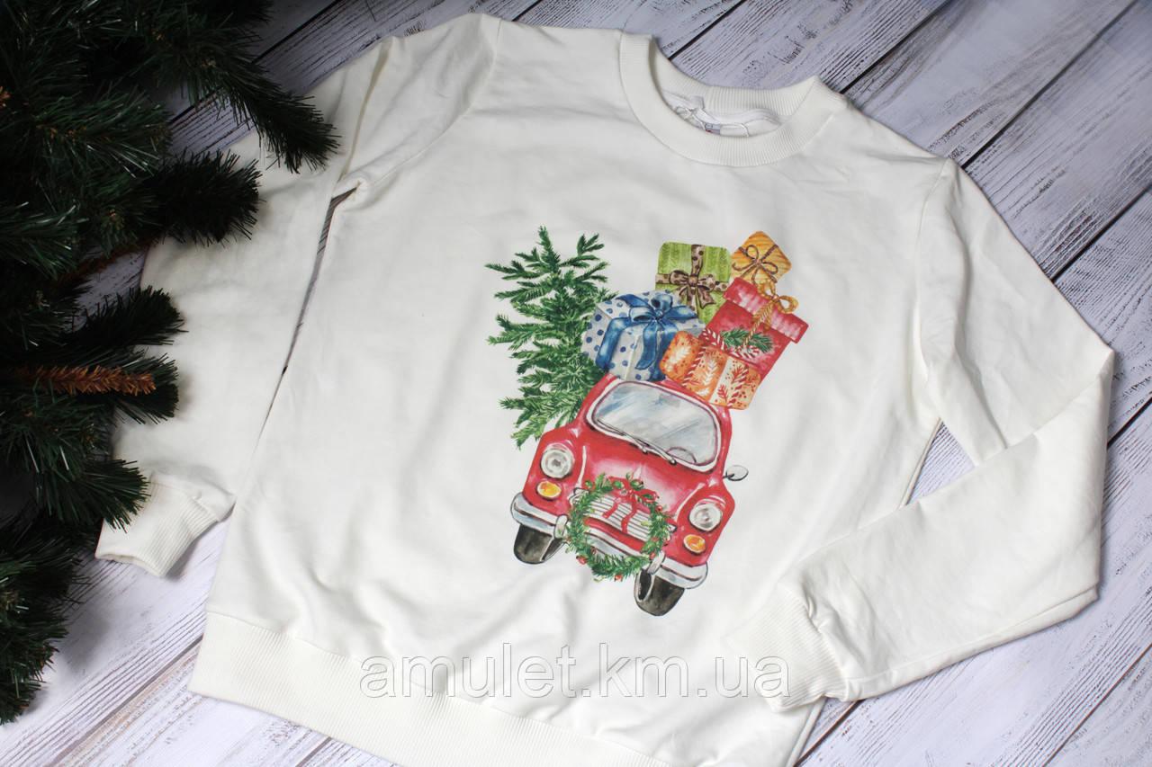 Свитшот молочный  новогодний с принтом  (для мужчин и женщин) Car with gifts