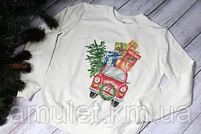 Світшот молочний новорічний з принтом (для чоловіків і жінок) Car with gifts