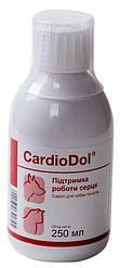 КАРДИОДОЛ ДОЛФОС CARDIODOL DOLFOS кардиопротектор для собак и кошек, 250 мл