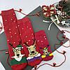 """Новогодние носки махровые для всей семьи """"FAMILY LOOK"""", фото 2"""