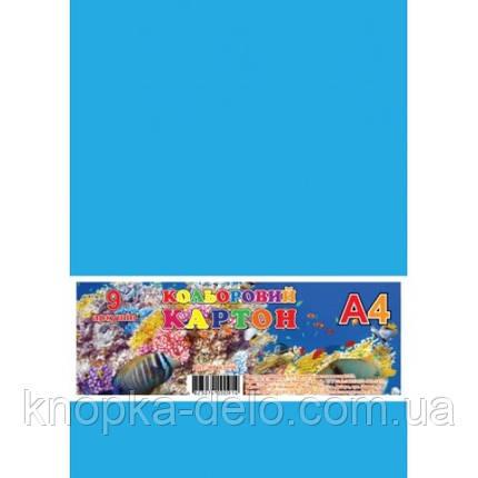 Картон кольоровий, набір  9арк., А4, в п/п пакеті_КА4309Е, фото 2