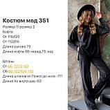 Костюм женский кофта + штаны чёрный, бежевый, кэмел 42-44,46-48, фото 6