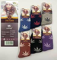 Шкарпетки махрові жіночі Корона 36-41 Ангора