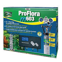 Многоразовый комплект JBL ProFlora m603 для удобрения растений для пресноводных аквариумов