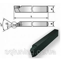 Різець токарний різьбовий ВК8 32х20х170 тип 1