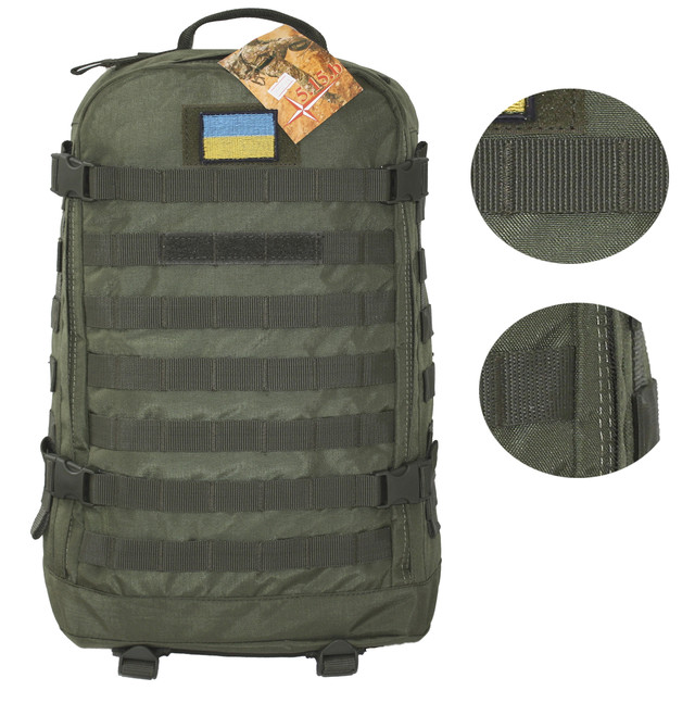 Рюкзак милитари