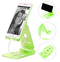 Подставка для телефона / планшета 331-2 салатовый, фото 1
