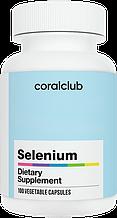 Селен  75 mcg  100 капс. США Корал Клаб для иммунитета, кожи, волос и ногтей/Selenium Coral club Корраловый