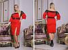 Женское платье с кружевом и открытыми плечами больших размеров