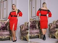 Женское платье с кружевом и открытыми плечами больших размеров, фото 1