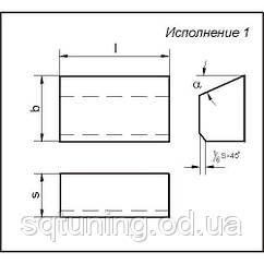 Пластина т/с 01371 Т5К10 (21250)