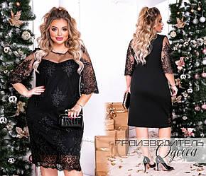 Красивое нарядное вечернее платье с вышивкой на сетке по верху и рукавах, батал большие размеры