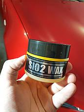 Твердый воск с содержанием SiO2 (кварц) Good Stuff, фото 2