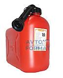 Канистра пластиковая для бензина с лейкой  10л, фото 5