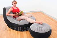 Надувное кресло с пуфиком Intex Ultra Lounge 68564 (102x127x76 см. )