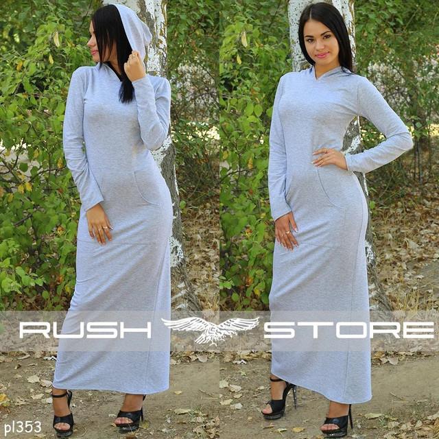 женское платье длинное с спортивном стиле
