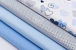 """Набор тканей 50*50 см из 4-х шт """"Нарисованные голубые сердечки"""" №194, фото 2"""