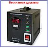 Стабилизатор Luxeon FDR-2000 (1400Вт)