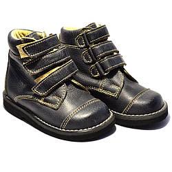 Детские ортопедические ботинки, синие Wik 13-12 24