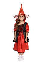"""Детский карнавальный костюм """"Волшебница"""" для девочки (3 цвета), фото 2"""