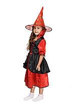 """Детский карнавальный костюм """"Волшебница"""" для девочки (3 цвета), фото 3"""