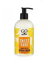 Крем для рук Go Active Hand Cream Citrus Fresh - Цитрусовый фреш, 350 мл