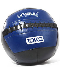 Мяч для кроссфита набивной 10 кг LiveUp LS3073-10