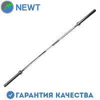 Гриф для штанги олимпийский Newt Olimpic 1800 мм, 50 мм
