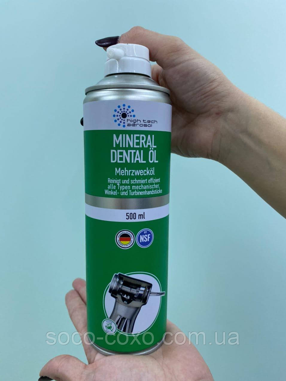 Смазка спрей для стоматологических наконечников MINERAL DENTAL OIL (Минирал Дентал Оил) 500 мл