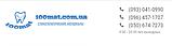 Смазка спрей для стоматологических наконечников MINERAL DENTAL OIL (Минирал Дентал Оил) 500 мл, фото 6