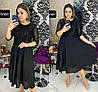 Р 48-58 Нарядное блестящее платье с расклешенной юбкой Батал 23037