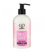 Крем для рук Go Active Hand Cream Bubble Gum - Жевательная резинка, 350 мл