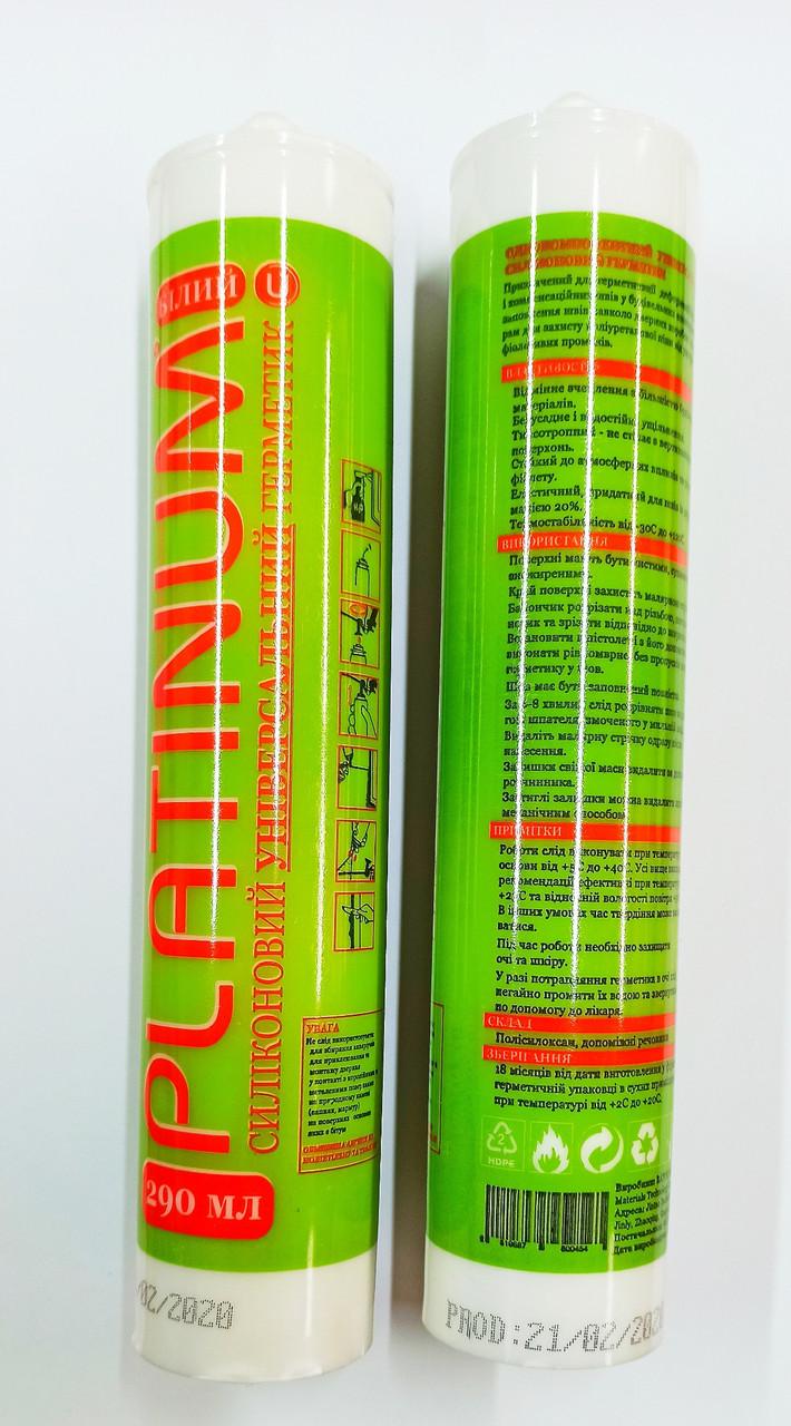 Герметик санитарный Platinum силиконовый белый 290 мл