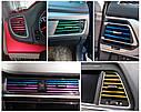 Молдинг - полоса для решетки воздуховода / дефлектора / вентиляции (Комплект 10 шт.) цвет СИНИЙ ПЕРЛАМУТР, фото 8