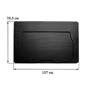 Гумовий килимок в багажник для UNI BOOT XS (107смх79,5см) Stingray