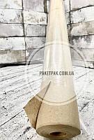 Упаковочная бумага крафт в рулоне 50 м/рулон