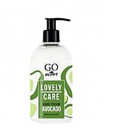 Крем для рук Go Active Lovely Hand Cream Avocado - Авокадо и масло Ши, 350 мл