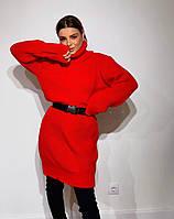 Женский теплый удлиненный Свитер-туника объемный свитер вязанное платье с поясом красное