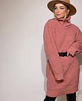 Женский теплый удлиненный Свитер-туника объемный свитер вязанное платье с поясом пудра женская одежда