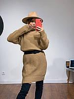 Женский теплый удлиненный Свитер-туника объемный свитер вязанное платье с поясом бежевое