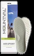 Гигиенические стельки для спортивной обуви Mountval Air Sport 43