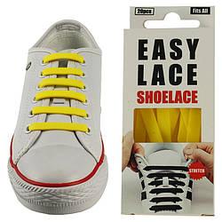 Силиконовые шнурки для обуви Easy Lace box Желтый